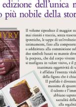 Porphyry 2 : è uscita la 2a edizione rivista e ampliata