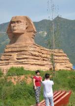 La Sfinge e l'UNESCO
